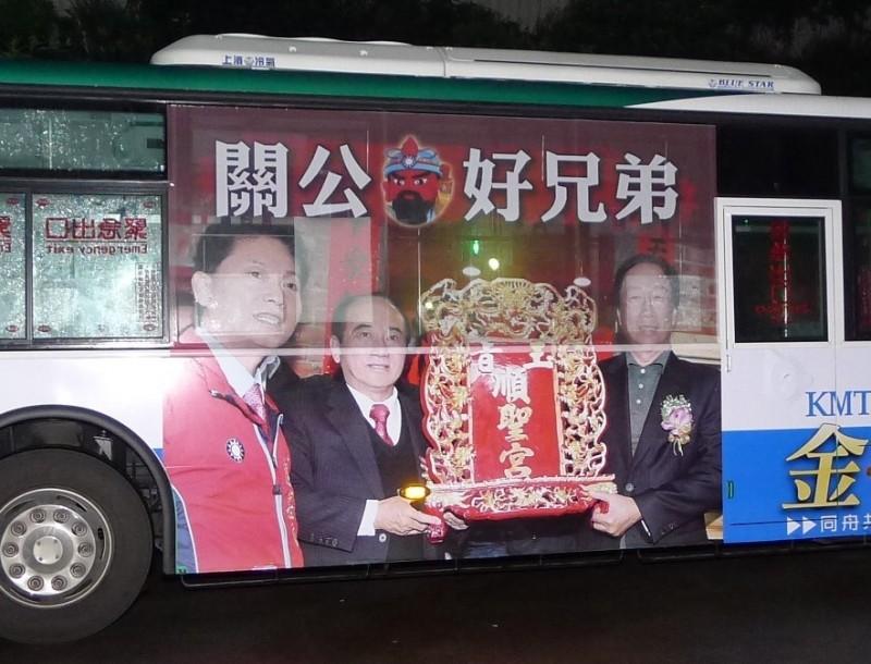盧嘉辰(左)在國民黨總統初選期間曾刊登公車車體廣告,大秀王金平(中)與郭台銘(右)合體的畫面,並稱「關公好兄弟」。(資料照,盧嘉辰服務處提供)