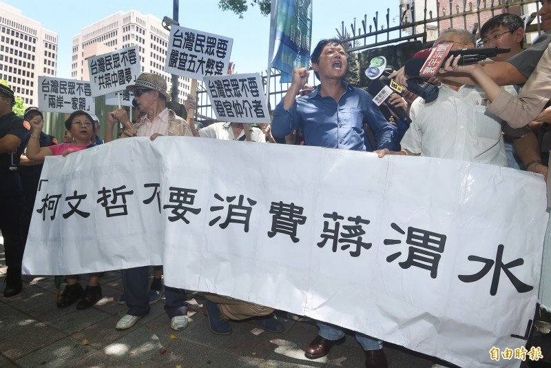 柯文哲所組政黨以蔣渭水的「台灣民眾黨」為名,各界質疑聲浪持續不斷。「台灣民眾黨」近日發表澄清聲明稿,澄清現在網路上的粉專、社團,皆與該黨無關,希望民眾不要混淆。然而,該篇聲明稿卻引起不少網友批評,「你也知道混淆很困擾,那你要不要把自己先混淆1920年代的台灣民眾黨黨名改一下?!」,還有網友嘲諷「山寨黨」,更有網友怒嗆「要真有心避免民眾混淆,擅自挪用的黨名就給我改掉啊,扯這麼多」。(資料照)