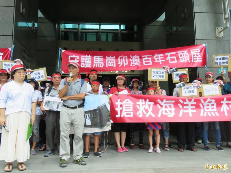 卯澳馬崗保護漁村自救會30多位居民今天至新北政府舉布條抗議。(記者陳心瑜攝)