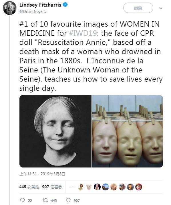 CPR心肺復甦術常見的人體模型安妮,相傳原型是1880年一位溺死於法國塞納河的16歲少女,因容貌姣好且面帶微笑,被人做成石膏面具,並稱作「塞納河的無名少女」,其神秘的微笑日後甚至風靡到全歐洲。(圖擷取自Twitter「Lindsey Fitzharris」)