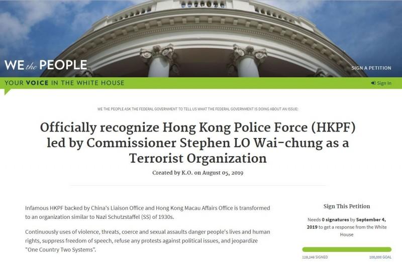 有民眾在本月5日白宮請院網站We the People發起連署,要求白宮承認香港警務處為恐怖組織,沒想到才短短幾天就超過10萬人目標。(圖擷取自We the People)