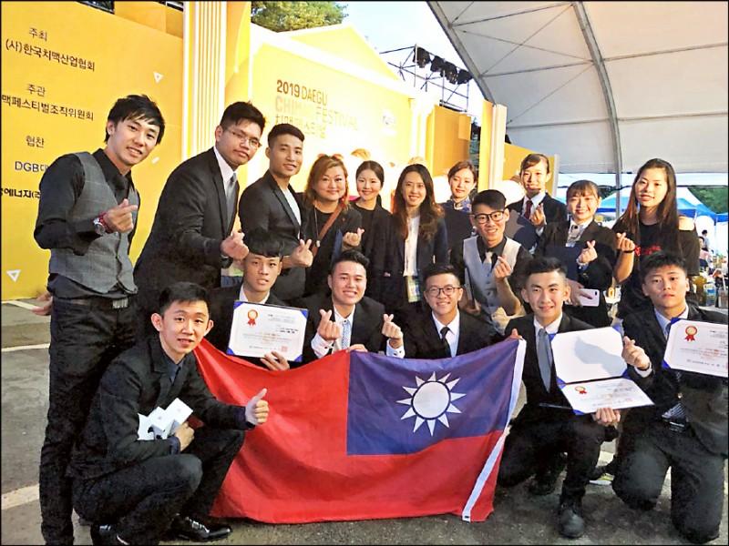 和春師生揮軍南韓啤酒節調酒大賽,拿下多項大獎。 (記者洪臣宏翻攝)