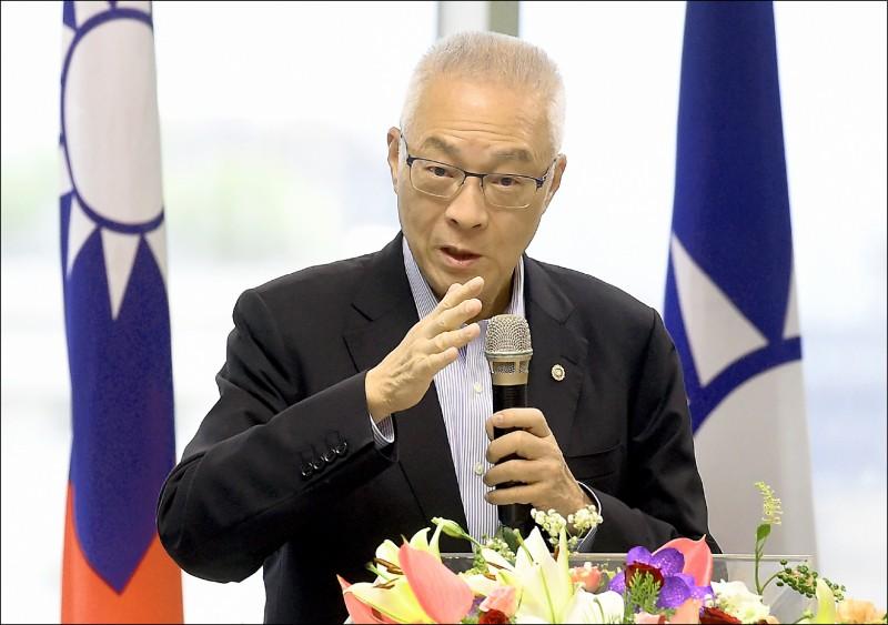 國民黨主席吳敦義近日急派密使赴京協商。(資料照)