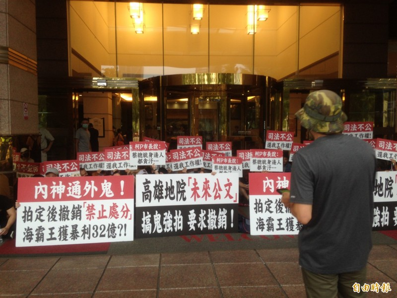 君鴻酒店上百名員工靜坐抗議。(記者黃旭磊攝)