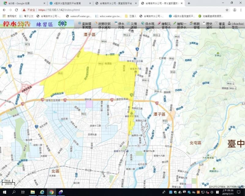 台中市二合一工程23小時停水及降壓區,包括潭子、大雅全部及部分區里。(台水提供)