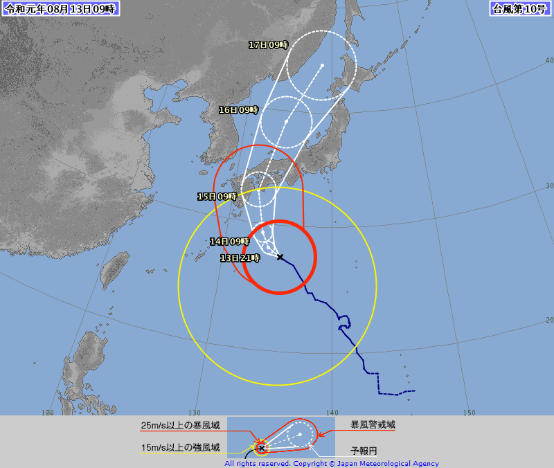 日本氣象廳認為柯羅莎颱風的強風區域,北側有650公里、南側高達1100公里,是罕見的「超大型」颱風。(日本氣象廳)
