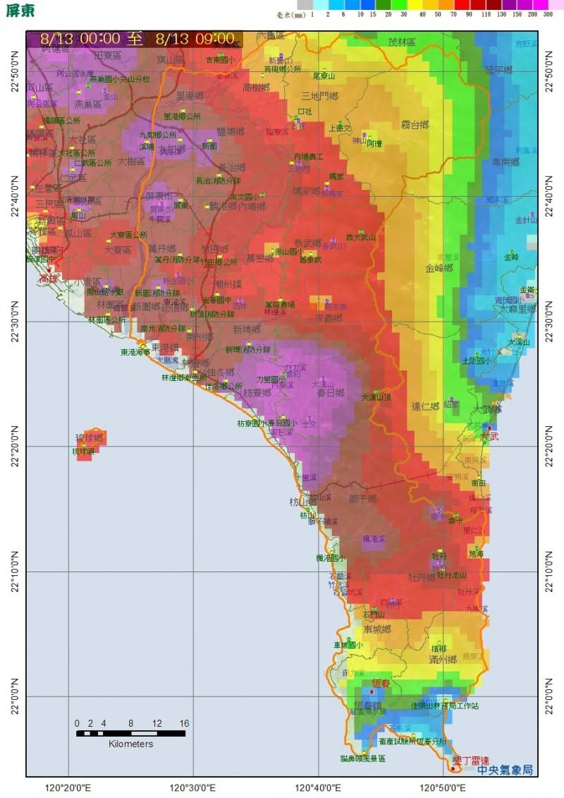 根據中央氣象局資料,春日鄉力里測站日累積雨量超過220毫米。(擷自中央氣象局網站)
