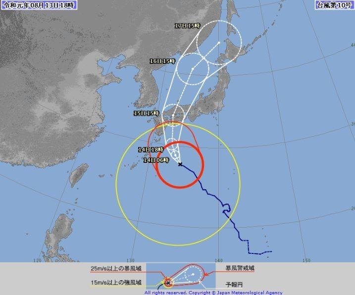 超大型颱風「柯羅莎」預計在14日、15日接近西日本,請近日前往日本的旅客留意天氣及交通動態。(圖擷取自日本氣象廳)