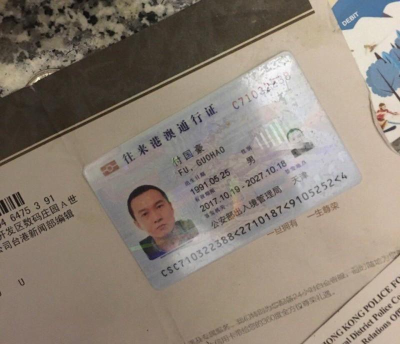 一度謊稱是記者的男子「往來港澳通行證」是核發自中國天津。(圖擷取自TG_反送中已核實資訊頻道)