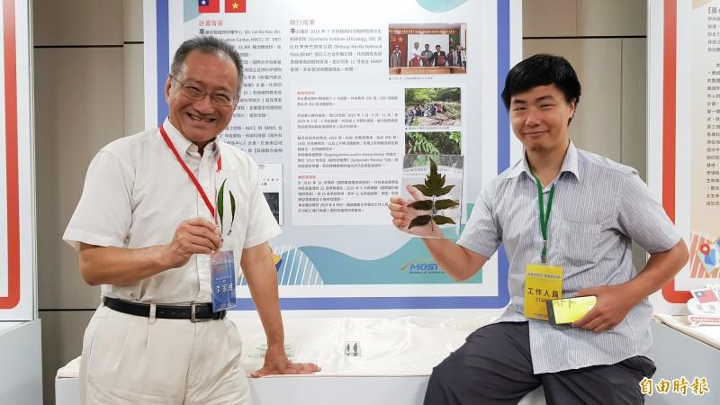 清大分子與細胞生物研究所教授李家維(左)團隊跟越南合作植物保育,發現世界新物種,博士班學生林子揚(右)今天一起參加發表會。(記者簡惠茹攝)