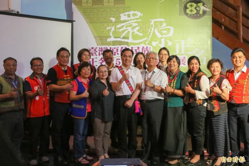 「原住民」正名25週年,「還原正名:台灣原住民族正名25周年主題特展」,今天起移師位於屏東的原住民族文化發展中心展出。(記者邱芷柔攝)