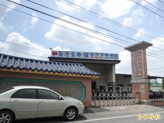 屏東市的「台灣生命殯儀館」將於8月27日進行拍賣,底價為1億1700萬元,鬼月法拍殯儀館十分罕見。(記者李立法攝)