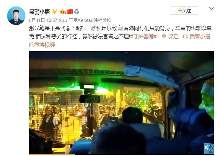 香港網友爆出,帳號名為「民警小唐」的中國民警日前在微博發布一部影片,內容竟是在香港警車裡拍攝,讓人質疑中國警察介入。(圖擷取自微博)