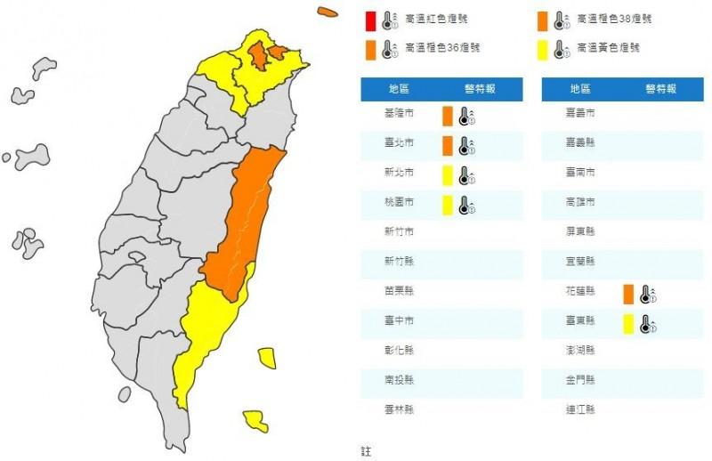 明(15)雙北、基隆、桃園、花東有機會出現36度高溫。(擷取自中央氣象局)