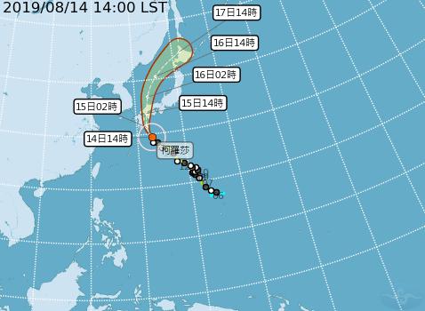 輕度颱風柯羅莎預計明天上午登陸日本。(擷自氣象局網站)