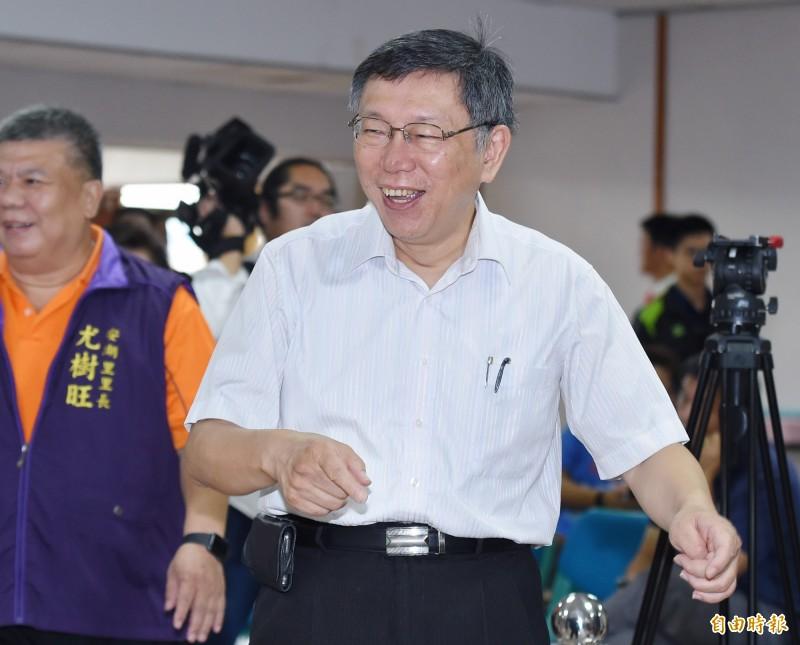 台北市長柯文哲14日出席與內湖區里長市政座談會,滿臉笑容步入會場。(記者廖振輝攝)