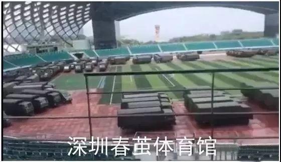 中共解放軍東部戰區陸軍的微信公眾號,今日針對事件發表文章評論香港問題,稱從深圳出發抵達香港「只需要10分鐘」。(圖取自中國網站)