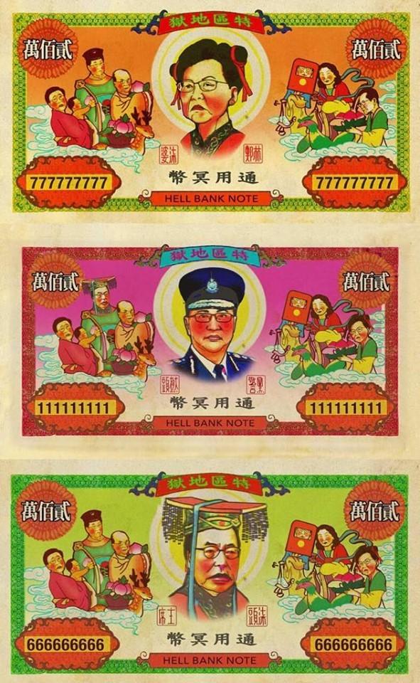港人在農曆7月14日的今日舉辦「激光燒衣積陰德祈福晚會」,以「驅魔除惡」諷刺港府。(圖擷取自TG_反送中文宣谷)
