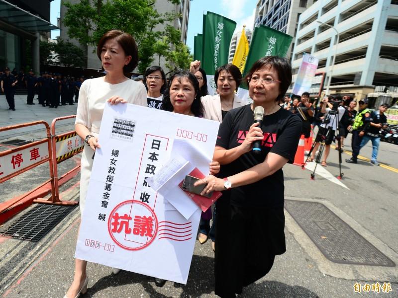 婦女救援基金會舉行「歷史不能抹滅日本政府道歉!慰安婦紀念日抗議行動」記者會,基金會代表和立委們一同把給日本政府的信遞交給日本交流協會。(記者王藝菘攝)
