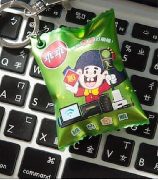 造成網路搶購熱潮的好運乖乖來造型悠遊卡。(圖擷自爆怨公社)