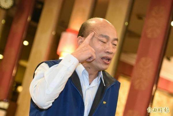 韓國瑜說,若有人覺得不愉快,「我鼓勵你們報警,因為太多這些是拿錢辦事的」。(資料照)