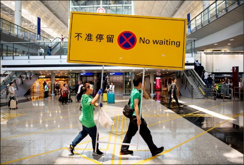 香港機場貼出臨時禁制令,禁止擾亂機場,中國也嚴審赴港旅遊。(歐新社)