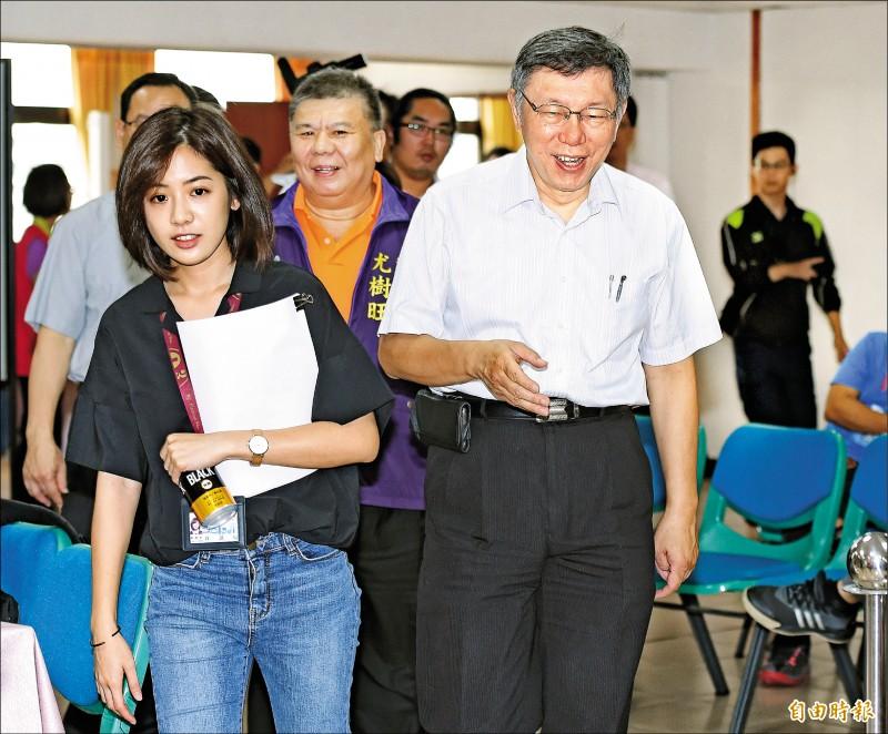 台北市長柯文哲(右)14日出席與內湖區里長市政座談會,滿臉笑容步入會場。(記者廖振輝攝)