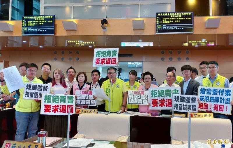 2020台灣燈會墊付案3.5億元 中市議會爭吵中過關