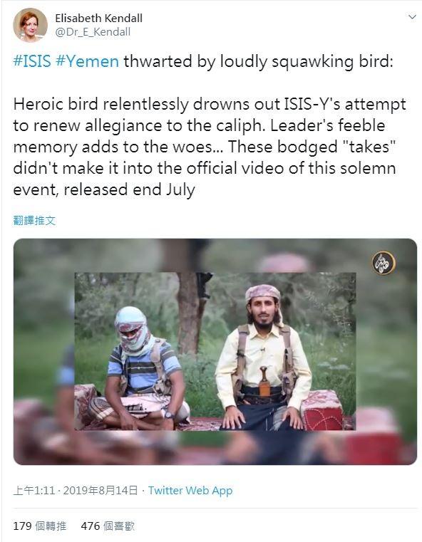 最近1段「伊斯蘭國」(ISIS)成員的宣誓影片被公開,影片中原本相當肅穆正經的宣誓,意外遭到附近的鳥叫聲頻頻打斷,讓宣誓者尷尬到忘詞。(圖擷取自Elisabeth Kendall推特)