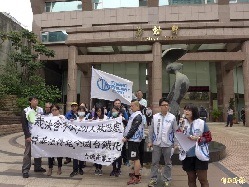 台鐵懲處春節曠職 法院:勞動部裁決程序違法