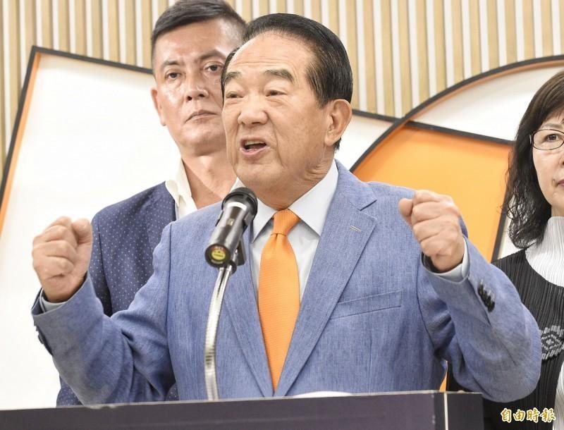 高齡77歲的宋楚瑜是否會加入2020年選戰,親民黨透露宋尚未決定。(資料照)