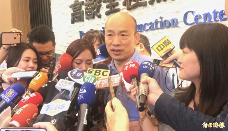 高雄市長韓國瑜帶職參選2020總統大選。(記者洪臣宏攝)