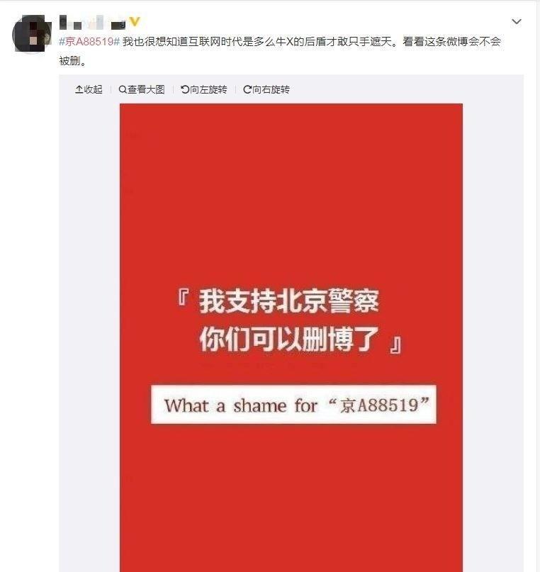 日前《環球時報》記者付國豪在香港機場被群眾包圍時說了一句:「我支持香港警察 你們可以打我了」,獲得網路瘋傳。(圖擷取自微博)