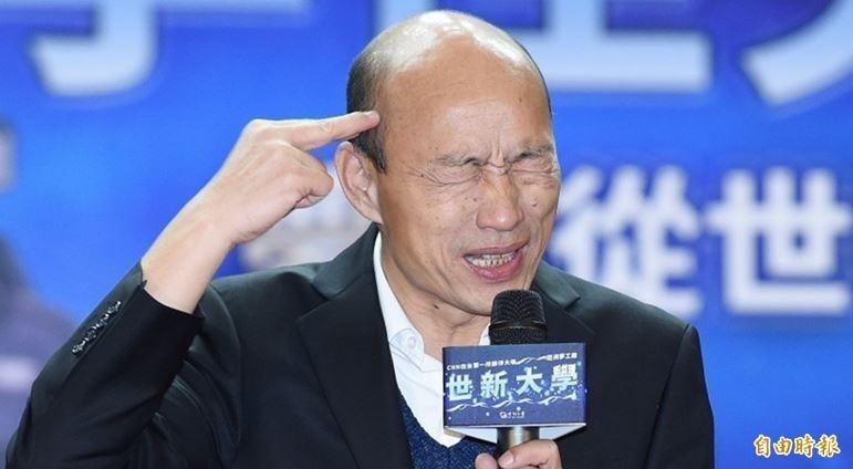 國民黨總統參選人韓國瑜支持度再度下滑,《品觀點民調中心》指出,整體受訪者中有37.1%希望他被國民黨換掉,但泛藍受訪者中高達71.2%不願陣前換將。(資料照)