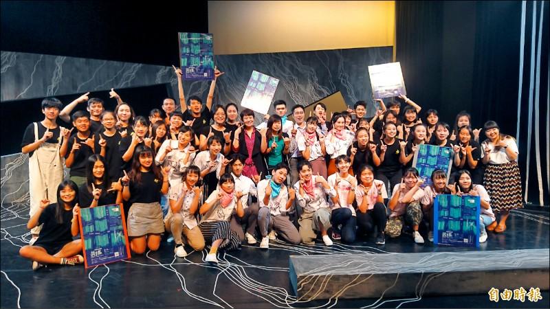 50位青少年在專業劇團指導下,創作出《共振》,演出共同的故事。 (記者劉婉君攝)