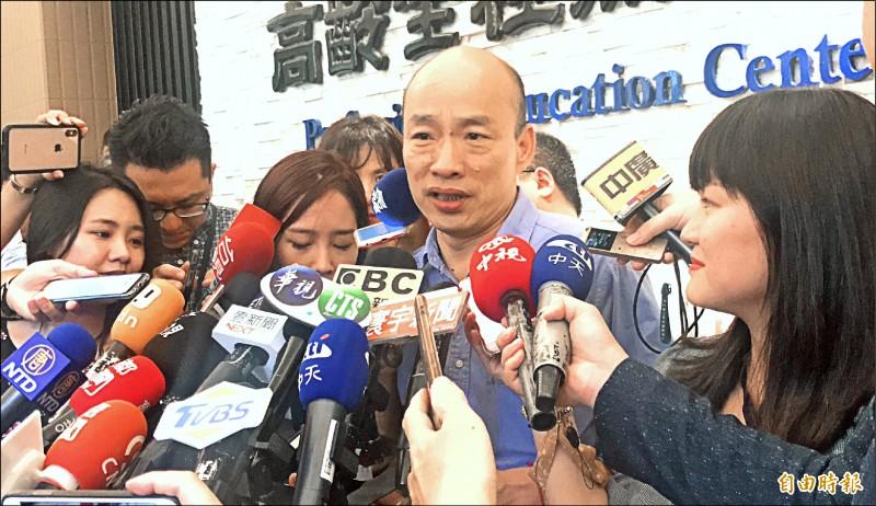 峇里島打麻將照曝光引發誠信危機,高雄市長韓國瑜昨天繼續質疑是國家機器介入,認為是專業照相機拍的並非手機,「全身雞皮疙瘩都起來」。(記者洪臣宏攝)