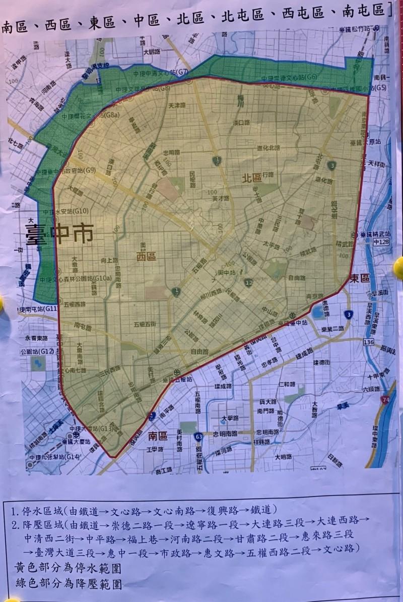 台中市二合一工程46小時停水及降壓區,包括北屯、西屯、南屯區、北、中、東、西、南區全部及部分區里。(黃色為停水區,綠為為減壓區,記者蔡淑媛攝)