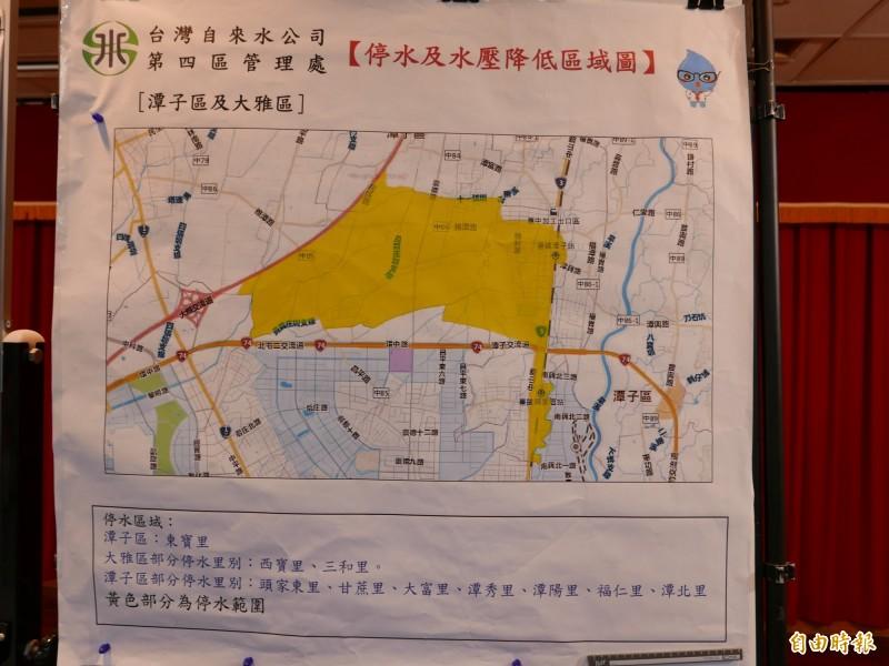 台中市二合一工程23小時停水及降壓區,包括潭子、大雅全部及部分區里。(記者蔡淑媛攝)