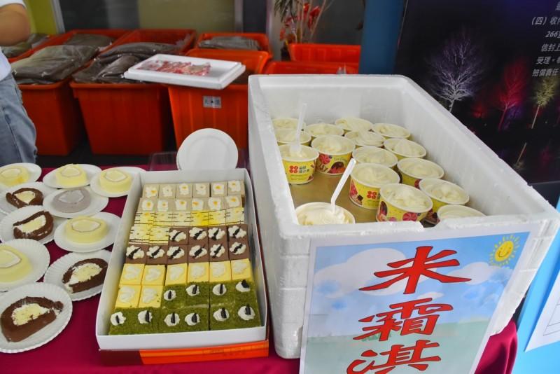 三星米做成的米霜淇淋。(記者江志雄翻攝)