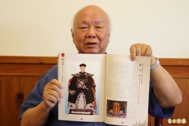 前台灣省主席林光華拿著他的先祖林先坤公畫像,強調義民廟建廟者不是別人,就是林先坤,將要求客委會更正官網所述。(記者黃美珠攝)