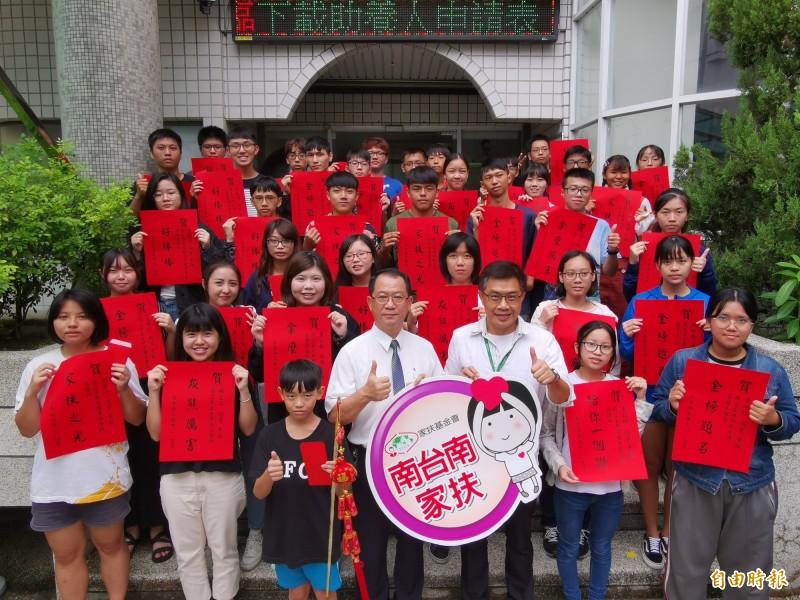 南台南家扶中心今年考上國立學校人數創新高,多達40位。(記者蔡文居攝)