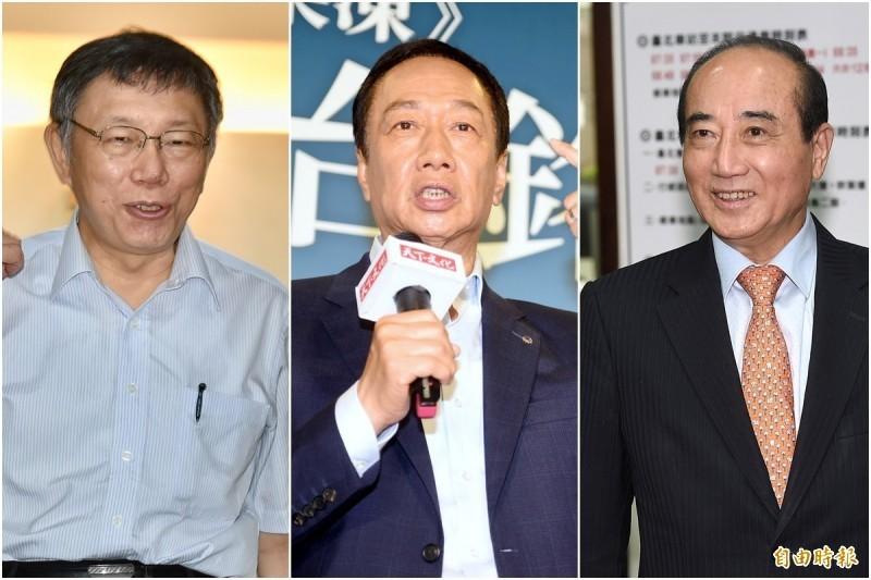 鴻海創辦人郭台銘、前立法院長王金平與台北市長柯文哲3人是否會在2020總統合作引發外界關注。(資料照)