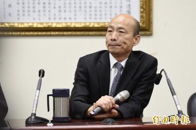王定宇質疑,韓國瑜被自家人接二連三爆出醜聞,疑似有換韓黑計畫。(資料照)