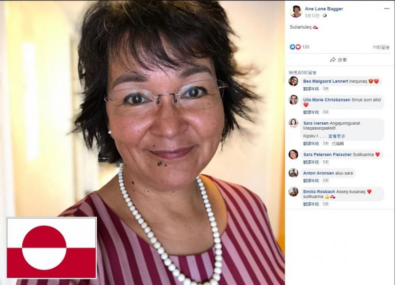 格陵蘭外長巴格(Ane Lone Bagger)今(16)日果斷拒絕川普,表示「格陵蘭是非賣品」。(圖取自Facebook)