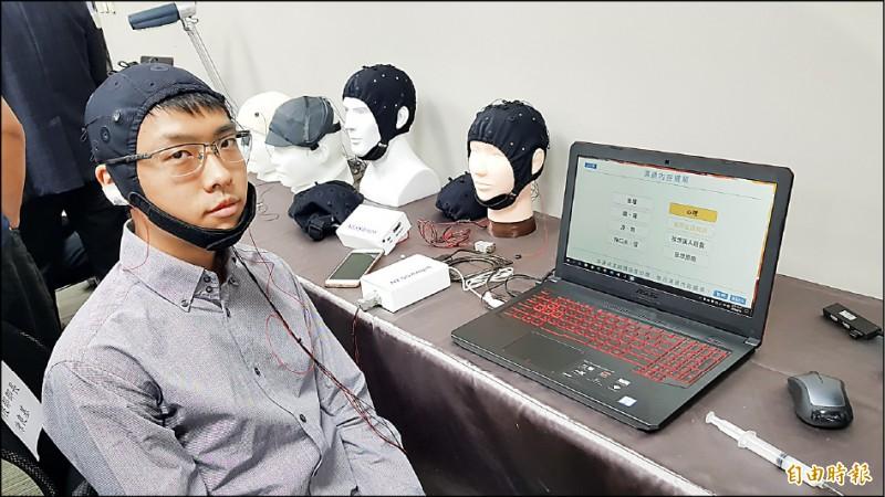北科大跨領域團隊開發出全球第一個給後期漸凍患者對外溝通的腦機介面溝通系統。(記者簡惠茹攝)
