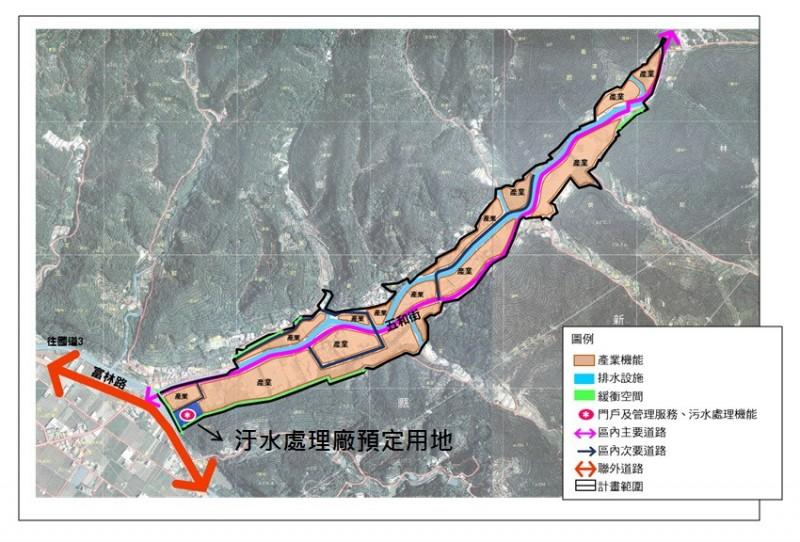 五華工業區新建污水處理廠 竹縣務會議通過1.2億元墊付