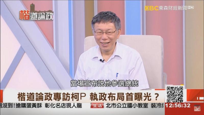 民眾黨提名鍾小平、李婉鈺? 柯P打槍:寧可提乾淨新人