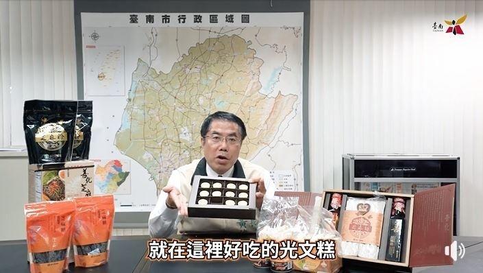 「台南哲食神」新開箱文 推介光文糕