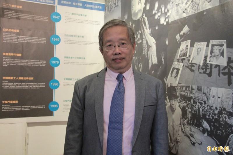 前台大法律系教授、台灣財經刑法研究學會理事長陳志龍認為李嘉誠仍只是中國的一顆棋子。(記者吳政峰攝)