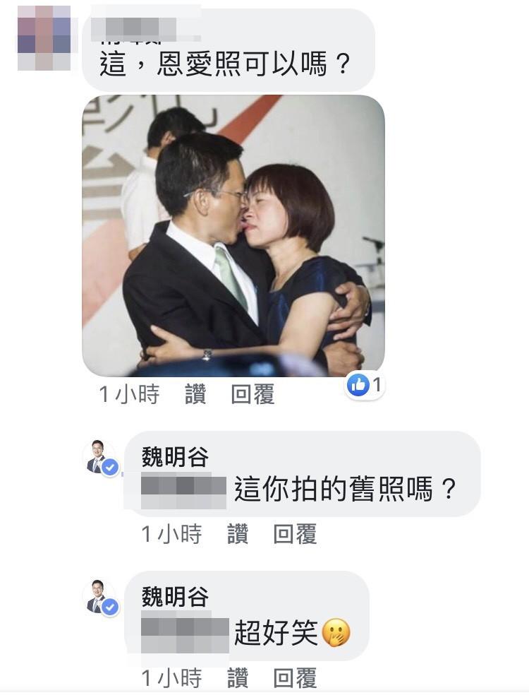 魏明谷向支持者徵求老照片(記者顏宏駿翻攝)